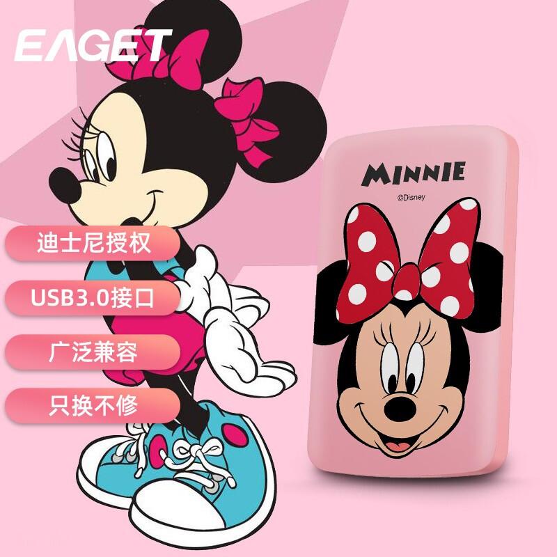 忆捷(EAGET)500GB USB3.0移动硬盘迪士尼正版授权米妮G66粉色 彩绘插画移动硬盘
