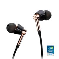 1MORE 万魔 E1001三单元圈铁 耳机有线入耳式动铁发烧级高音质线控游戏耳麦适用于安卓苹果任天堂Switch耳塞
