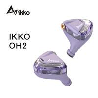 ikko IKKO OH2 绕耳式监听HIFI发烧音乐耳机有线圈铁单元高保真高音质 紫色 OH2官方标配