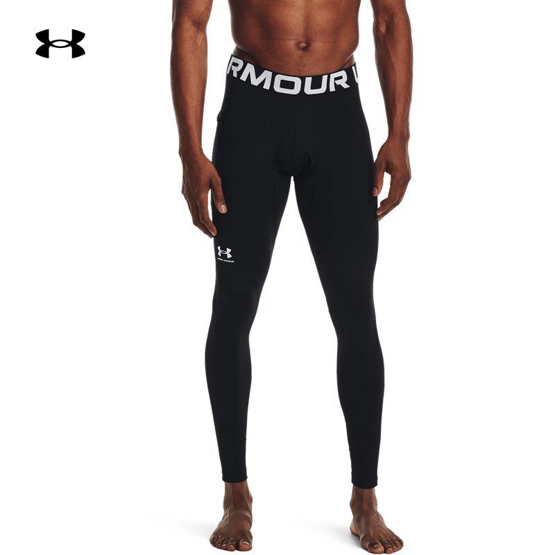 安德玛官方UA ColdGear® Armour男子训练运动紧身裤1366075