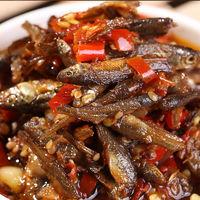 Q 其它品牌 湖南特产下饭菜农家自制柴火鱼小吃零食鱼仔香辣火焙鱼下酒菜罐装