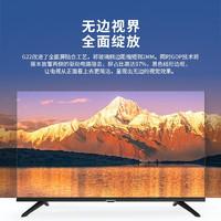 SKYWORTH 创维 40G22 40英寸 2K全高清 无边全面屏 光学防蓝光护眼 智能网络电视机 1 8G 2021新款