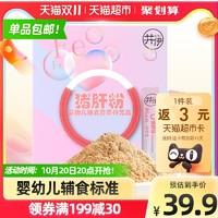 井伊猪肝粉营养补充搭配米粉粥拌饭料宝宝婴幼儿童辅食调味料50g