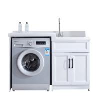 太空铝洗衣机一体柜阳台洗衣池带搓衣板浴室台盆面组合伴侣定制