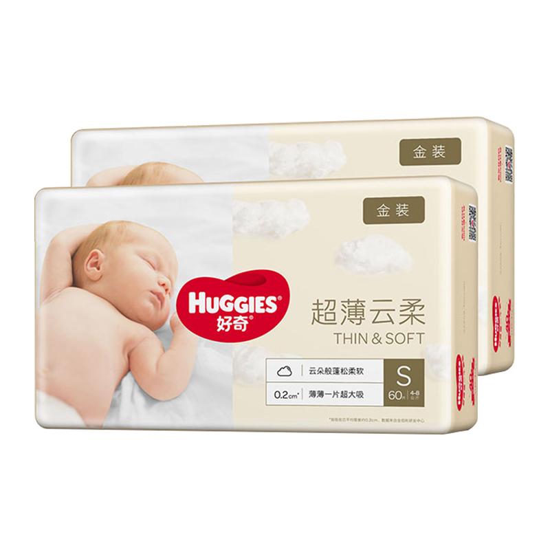 官方好奇金装婴儿纸尿裤S120超薄透气新生儿宝宝儿童婴幼儿尿不湿