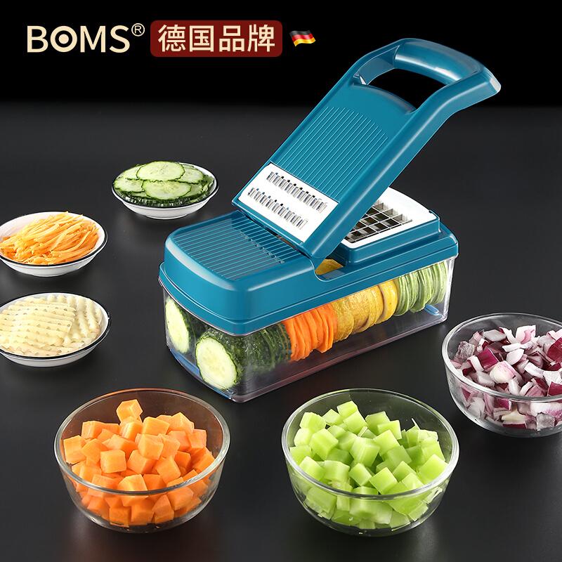 BOMANSI 博曼斯 多功能切丝器切菜神器土豆丝刨丝器家用厨房多功能切片机削擦丝器