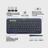 logitech 罗技 k380 蓝牙键盘