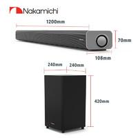 Nakamichi 那咔咪基 中道音响5.1.2全景声家庭影院无线低音炮回音壁套装eARC游戏机电视投影仪音箱 APOLLO 520