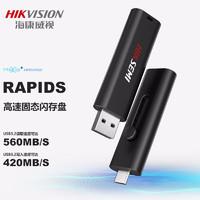 HIKVISION 海康威视 超极速SSD固态U盘X306C 移动固态闪存优盘 双接口手机电脑通用便携