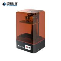 闪铸科技 光固化3D打印机 高清8.9寸4K黑白屏工业级高精度大尺寸家用lcd光敏树脂3d打印机