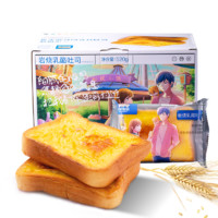 三只松鼠 营养面包早餐蛋糕零食