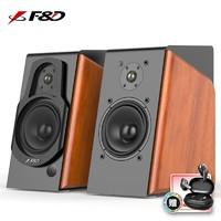 F&D 奋达 R60BT Pro 2.0音响家用桌面台式电脑音箱有源 木质箱体 HIFI低音炮