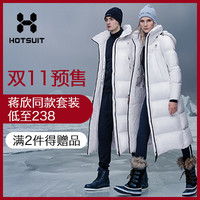 双11预售:考拉海购 HOTSUIT旗舰店 预售限量开启