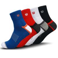 3雙威爾勝加厚毛巾底專業中筒精英籃球襪