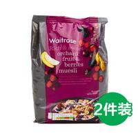 Waitrose 營養早餐麥片 1kg*2包