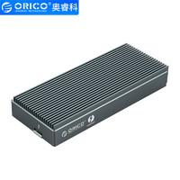 ORICO/奥???雷电3移动硬盘盒NVME M.2固态SSD全铝外置盒TYPE-C