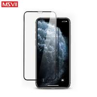 Msvii 摩斯維 蘋果11全屏鋼化膜iPhone11Pro max鋼化膜*2片