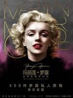 瑪麗蓮·夢露全球巡展亞洲站  深圳站