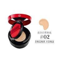 【香港直邮】【新款】ARMANI/阿玛尼 垫精华粉底液 红气垫 #2