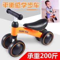 懷恩 兒童平衡車
