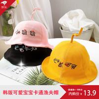 PUYUN/璞韻 兒童漁夫帽