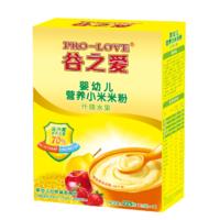 [國內發貨]谷之愛PRO-LOVE嬰幼兒營養小米米粉什錦水果225g/盒調糊6個月以上