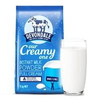 Devondale德運 高鈣速溶全脂奶粉 1kg
