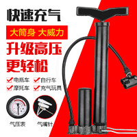 打氣筒自行車高壓家用迷你便攜山地車汽車電動車摩托籃球單車配件