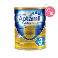 Aptamil 爱他美 金装婴儿奶粉 三段 900g*3罐(有效期01/2021)澳洲直邮