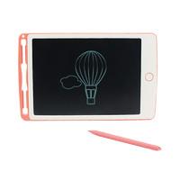 蓓臣Babytry LCD液晶写字板画板 粉色 包邮 需拼团