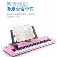 八度寶貝 電子琴兒童音樂玩具 61鍵可愛粉