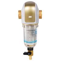 3M(3M)家用前置过滤器BFS3 40微米精度
