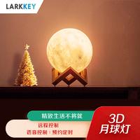 larkkey 智能月亮燈禮物月球燈裝飾氛圍燈創意家居床頭燈
