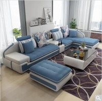 美天樂 可拆洗中小戶型布藝沙發(藍色 單+雙+貴妃(3.28米))