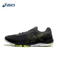 限尺碼 : ASICS 亞瑟士 GEL-CRAZE TR 4 S705N 男款室內健身訓練鞋