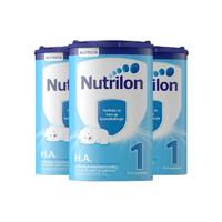 Nutrilon 荷蘭牛欄 抗過敏半水解特殊配方奶粉 1段 750g 3罐裝