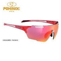 pohinix博鈮斯2019春夏新品騎行眼鏡防風跑步馬拉松眼鏡戶外運動護目眼鏡 PX018_pohinix博鈮斯