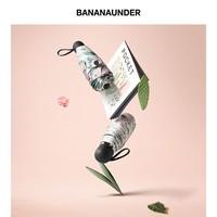 BANANAUNDER 蕉下 口袋遮陽太陽傘