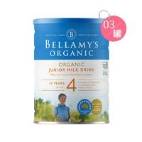 澳洲直邮Bellamy's 贝拉米 婴幼儿有机奶粉4段 900g*3罐装