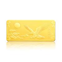 工商銀行 X 蘇寧易購 黃金產品