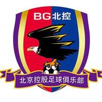 最低2.2折 : 2018中國足球協會甲級聯賽 北京賽區 北控燕京VS上海申鑫
