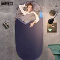 TAN XIAN ZHE/探險者蛋型睡袋