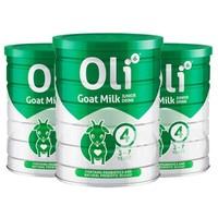 Oli6 穎睿嬰幼兒羊奶粉 4段 800g *3件