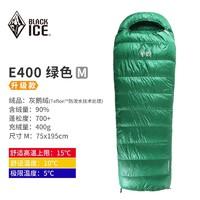 BLACKICE黑冰睡袋 E400/E700/E1000 超輕鵝絨睡袋(信封式)_BlackIce黑冰
