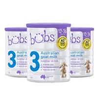 bubs 貝兒 嬰幼兒羊奶粉 3段  800g *3件