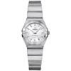 OMEGA 欧米茄 星座系列 123.10.24.60.02.001 女款时装腕表 10999元