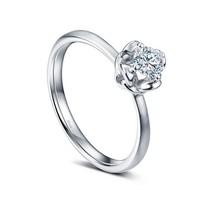 钻石小鸟 链爱 57分铂900钻石戒指