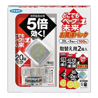凑单品 : VAPE 未来 便携手表式电子驱蚊套装 含5个替换芯 100日量