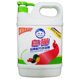 限地区 : Baimao 白猫 经典配方洗洁精(新盖)1500g *2