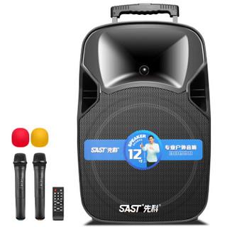 历史低价 : SAST 先科 A89 大功率户外音箱 带无线麦克风